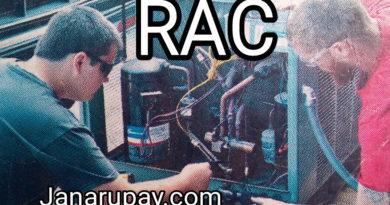 বাংলাদেশ কারিগরি বোর্ড, ঢাকা বেসিক ট্রেড ৩৬০ ঘণ্টা (৩ মাস) RAC