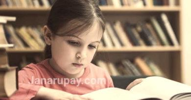 ১ থেকে ১০০ পর্যন্ত অংকে বাংলা ইংরেজিতে কথায় লেখা শেখার উপায়