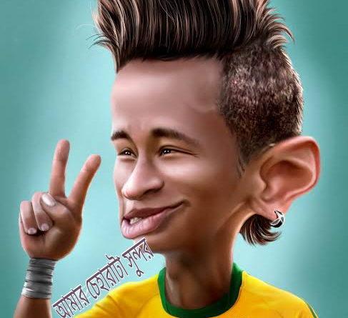 brazil funny pic