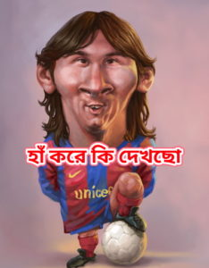 messi funny pic
