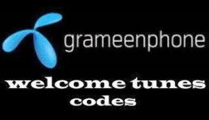 tahsan gp wt code