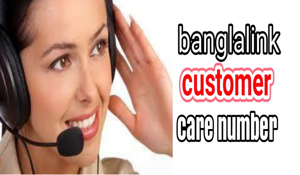 banglalink কাস্টমার কেয়ার
