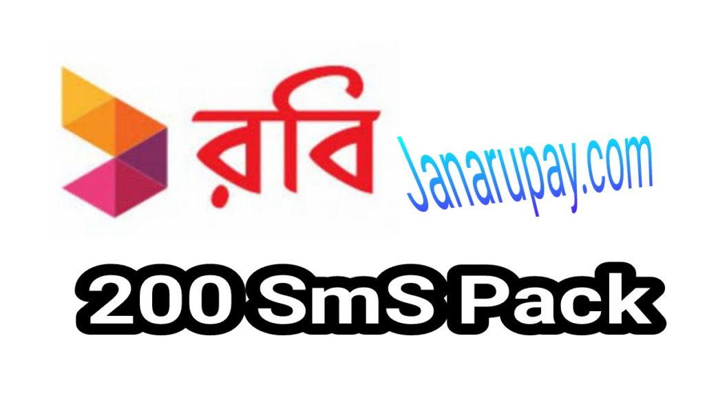 Robi 200 SMS Pack
