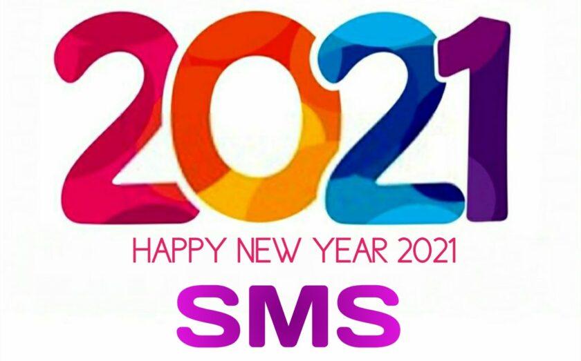 ইংরেজি নববর্ষ 2021 SMS