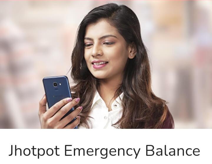 Robi Emergency Balance code 2021