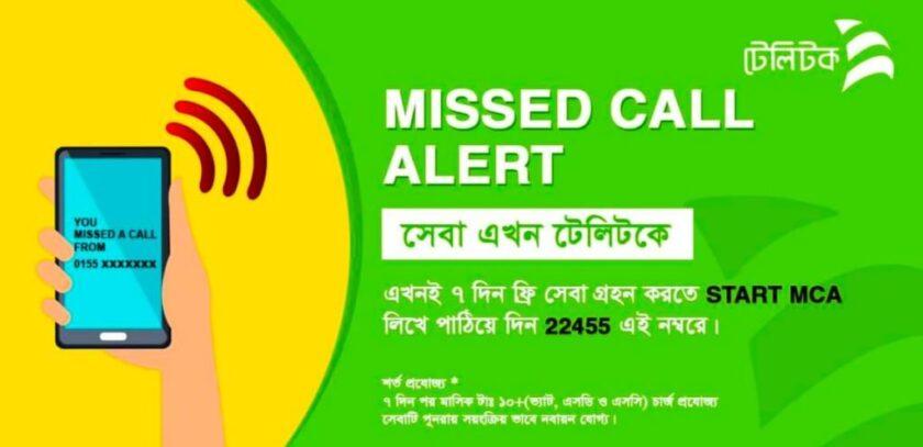 Teletalk Miss Call Alert Service On/Off Code 2021