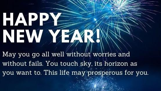 হ্যাপি নিউ ইয়ার ২০২১ শুভেচ্ছা এসএমএস | Happy New Year 2021 SMS