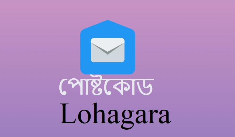লোহাগাড়া পোস্ট কোড