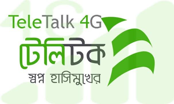Teletalk 4G 2021, How to Enable Teletalk 4G Service 2021