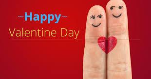 Valentine's Day Special Bangla SMS 2021