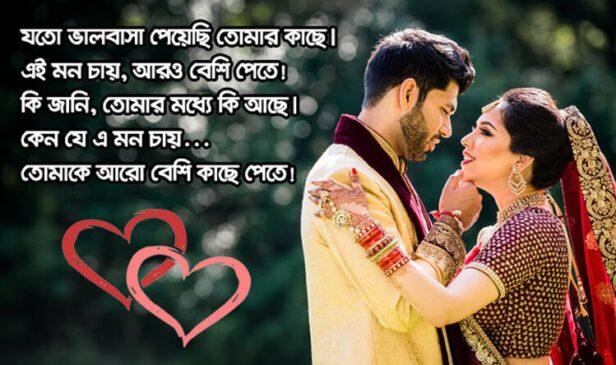 ভালোবাসার পিক | Valobashar Picture Bangla