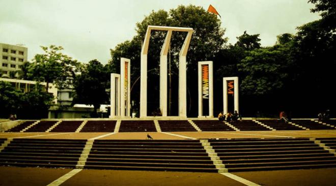 শহীদ মিনার পিকচার