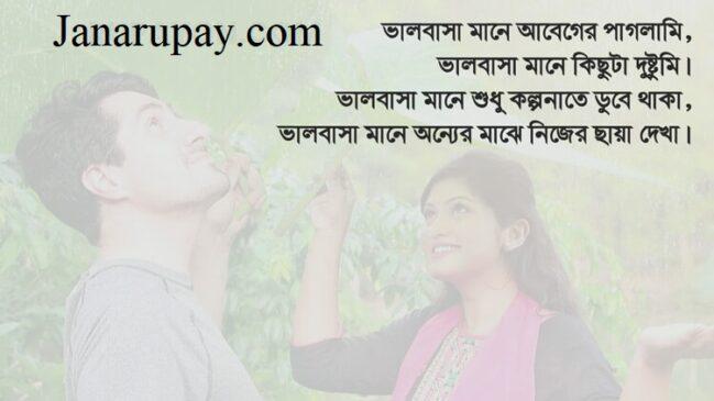 লেখা পিকচার ডাউনলোড | Love Wallpaper Download