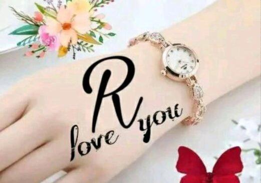 R love photo 1